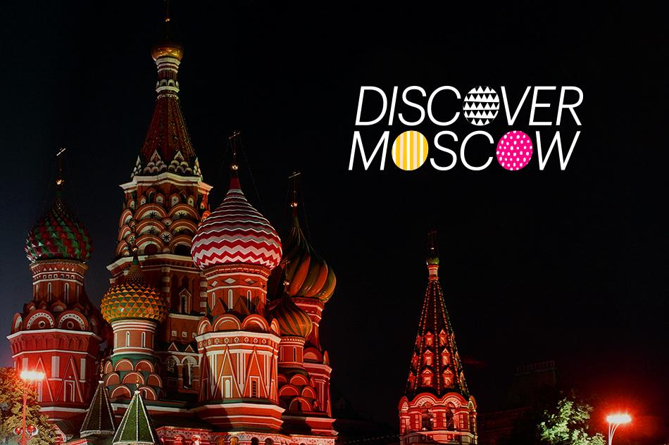 Сувенирный набор для DiscoverMoscow