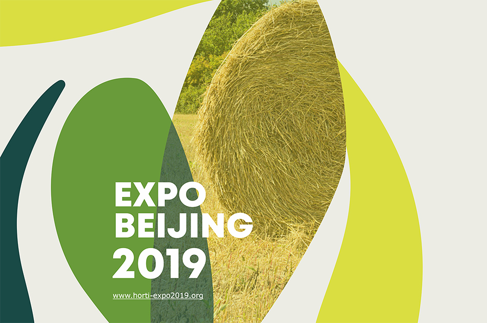 International Horticulture Exhibition 2019 Beijing China
