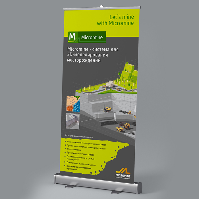 poster micromine green