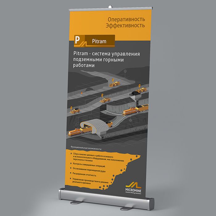 poster micromine orange