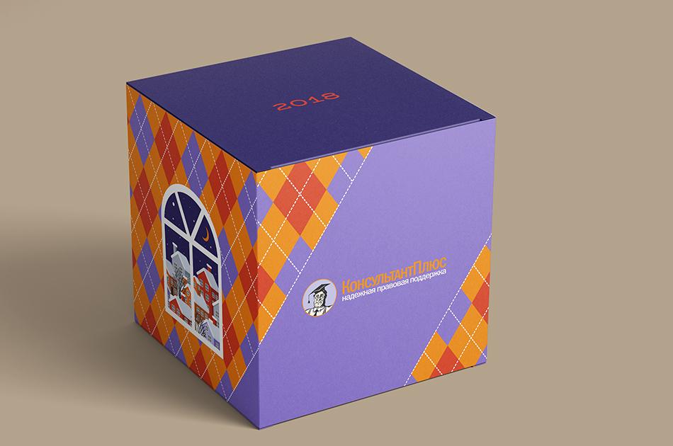 Консультант+. Упаковка и сувениры к Новому году
